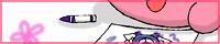 桜色星に願いを